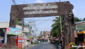 ayutthaya-floating-marketing