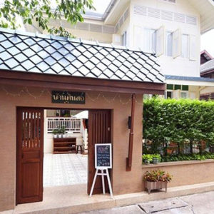 baan-dinso-guesthouse