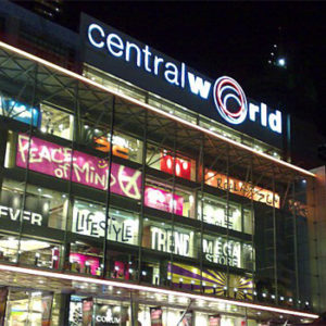 central-world-plaza