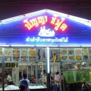 panya-seafood-restaurant