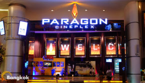 paragon-cineplex