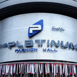platinum-fashion-mall
